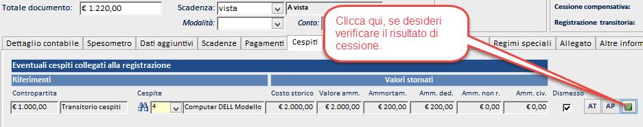 La registrazione della vendita di un cespite software for Registrazione preliminare di vendita